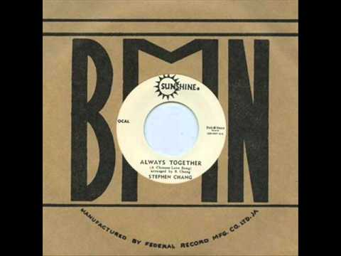 Stephen Chang - Always Together (BMN/Dub Store Records JPN)