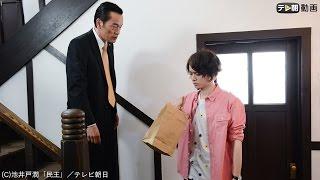 CIAから脳波を入れ替える技術を盗んだ人物が逮捕され、武藤泰山(遠藤憲...