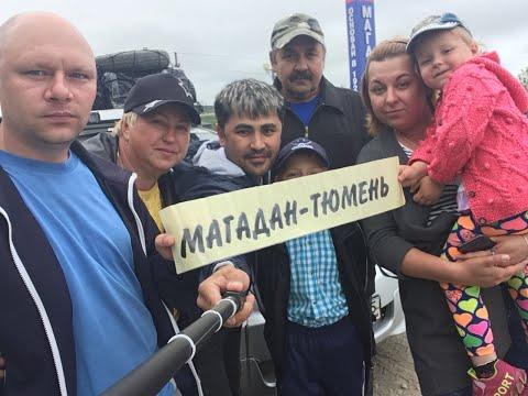№1 Магадан  Сусуман