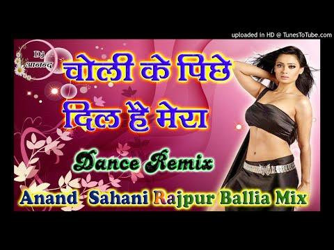 hindi-old-song-dj-remix-choli-ke-piche-dil-hai-mera-hot-mix