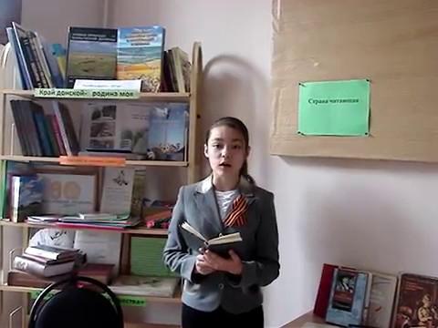Изображение предпросмотра прочтения – АлинаВоробьёва читает произведение «Бинты» Ю.В.Друниной