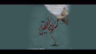 الشيخ زمان الحسناوي | من مسجد الكوفة المعظم -2