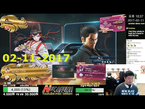 MBC(Kazumi) vs thank you(Kazuya) [Tekken 7...