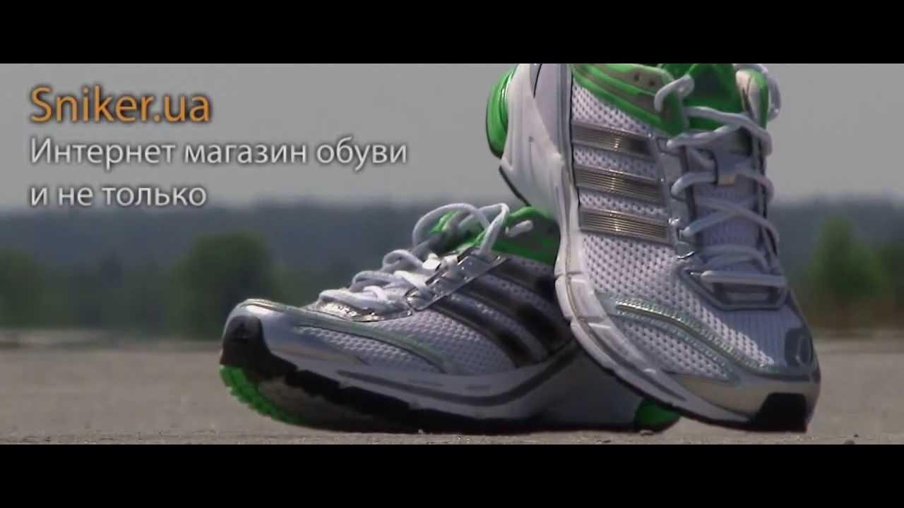 Мужские кроссовки со скидкой до 90% в интернет-магазине модных распродаж kupivip. Ru!. 235 товаров в продаже с доставкой по россии.