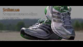 Видеообзор - мужские кроссовки для бега Adidas SuperNova Glide 3. Интернет-магазин Sniker.ua(, 2013-08-30T14:35:07.000Z)