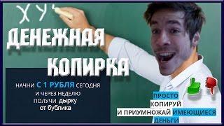 ЗАРАБОТАЛ 1000 РУБЛЕЙ ЗА ЧАС НА SEOSPRINT !!!