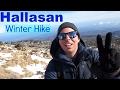 Hallasan Mountain 한라산 Jeju Island Korea - Hiking In The Winter