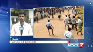 Jallikattu conducted in Navalur Kuttapattu area near Trichy | News7 Tamil