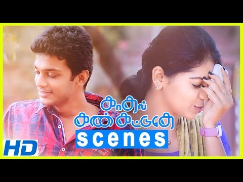 Kadhal Kan Kattudhe Movie Climax | K G And Athulya Unite