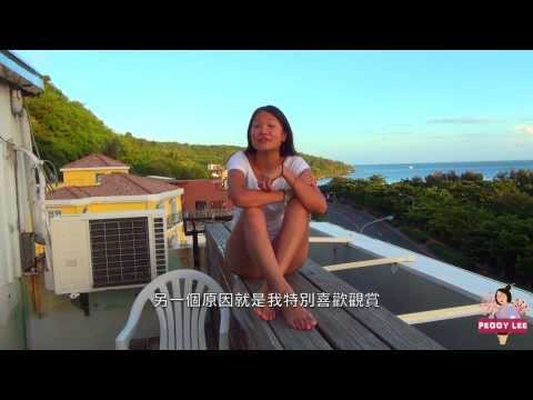 Kenting Beach Resort Taiwan