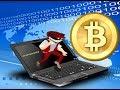 Cómo saber si su PC está siendo hackeada para minar bitcoins