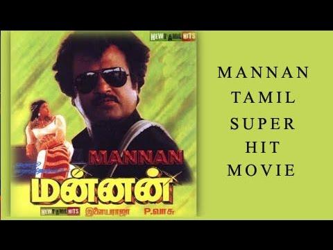 rajani tamil movie   Mannan   Tamil Full Movie HD   latest rajani full movie new upload