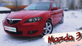 | Авто обзор Mazda 3 bk за 270 К| Что лучше mazda 3, civic 8, lancer 10???
