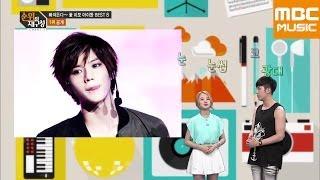 순위의 재구성 차트8 59회 : 꽃미모 아이돌, 샤이니 태민 / Flower Boy/ SHINee TaeMi…