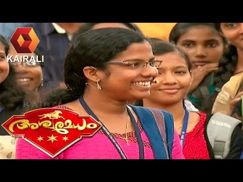 Aswamedham - അശ്വമേധം @ S.M. Street ( Mittayi Theruvu) - 25th June 2018 - Full Episode - 동영상