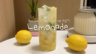 망한듯 망한듯 안망한(?) 착즙기없이 만드는 레몬에이드…