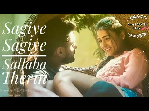 Tamil love whatsapp status video Tamil Romantic whatsapp ...