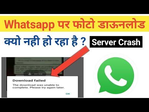 Whatsapp par photo