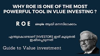 ROE| why it is a powerful tool for stock analysis? | Investment strategy | Share Market Malayalam