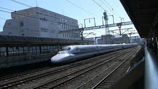 Download Video Bullet train in Shizuoka Japan / Japan Rediscovered MP3 3GP MP4