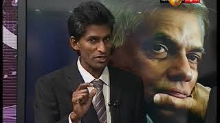 News1st Prime Time News Sinhala 7PM 16 02 2018