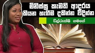 මිනිස්සු කැමති ආදරය කියන හැගීම දකින්න විදින්න | Piyum Vila | 28-05-2019 | Siyatha TV Thumbnail