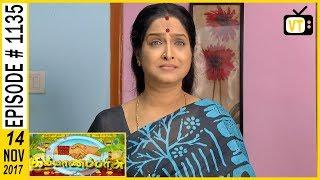 Kalyana Parisu - கல்யாணபரிசு - Tamil Serial   Sun TV   Episode 1135   14/11/2017