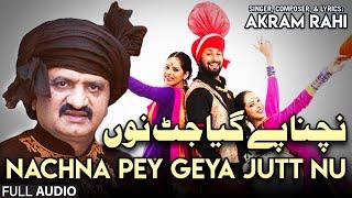 Nachna Pey Geya Jutt Nu FULL AUDIO SONG Akram Rahi