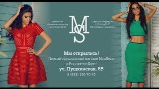 MiraSezar - Ростов-на-Дону