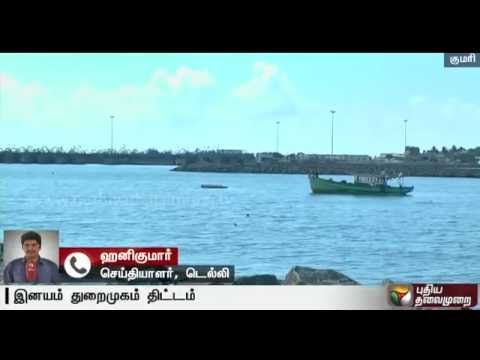 80% of Colachel port project to be in Arabian sea? | Detailed Report