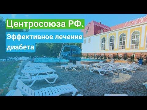 Санаторий Центросоюза, курорт Белокуриха, Россия - Sanatoriums.com