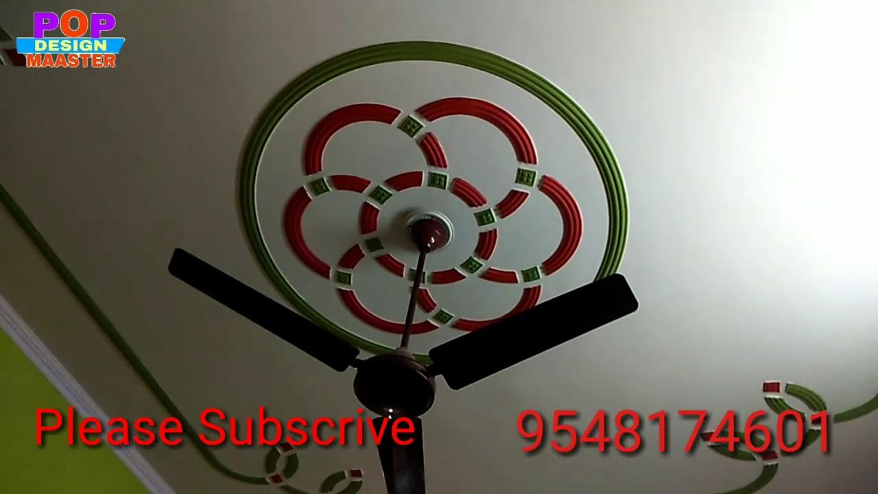 Pop Design P O P Design Simple Pop Lobby Design P O P Design For Hall Youtube