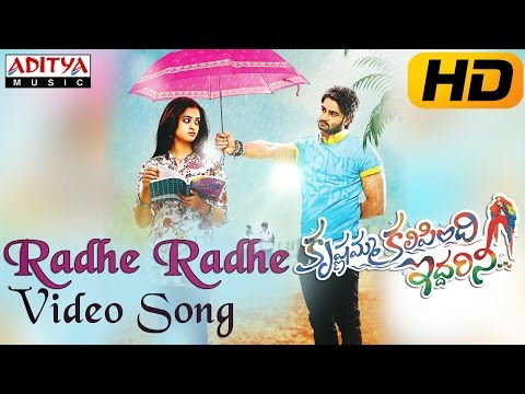 radhe-radhe-full-video-song-||-krishnamma-kalipindi-iddarini-video-songs-||-sudheer-babu,-nanditha