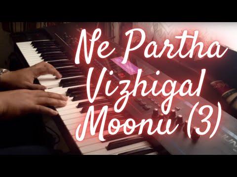 Ne Partha Vizhigal - Moonu (3) Tamil Piano/Keyboard