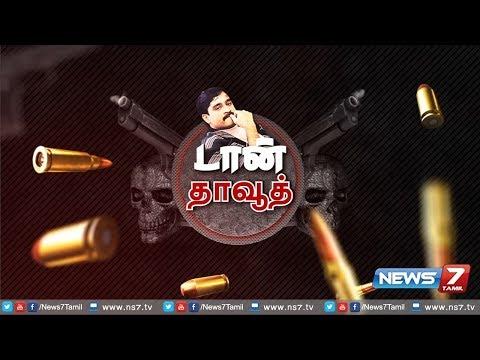 டான் தாவுத் | Who is Dawood Ibrahim? | News7 Tamil