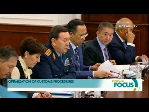 Kazakhstan intends to simplify customs procedures for foreign investors and entrepreneurs