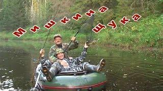 Рибалка на спінінг. Мішкіна Щука! Прикол..Рибалка на Півночі.Summer fishing.Spinning.