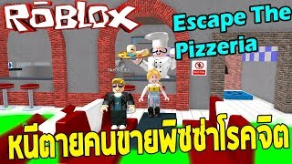 : The ROBLOX Obby dead escape Escape Pizzeria pizza sales people Ft.uke!