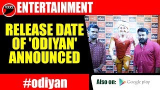 Odiyan Manikyan Promotions | Official Release Date English | Mohanlal, Manju Warrier