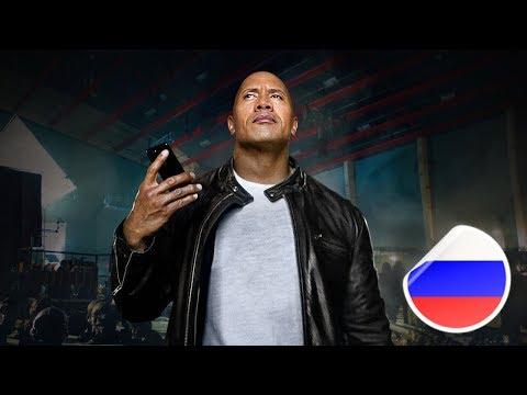 Скала Джонсон Vs. Siri - русская версия эпика от Apple