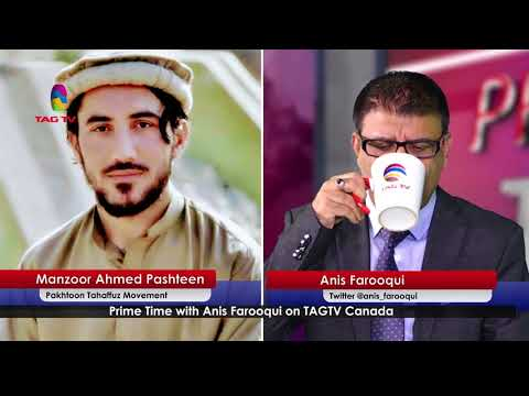 Manzoor Ahmed Pashteen's Exclusive Interview in Prime Time with Anis Farooqui 15 March @TAGTV