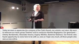 Клуб Пой. Кoнцерт 24-03-2020. Вступление. Moscow Club SING OUT. Concert 24-03-2020. Introduction.