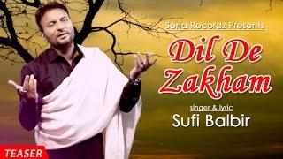 Dil De Zakham - Sufi Balbir | Teaser | Latest Punjabi Sad Song | Popular Punjabi Songs 2017