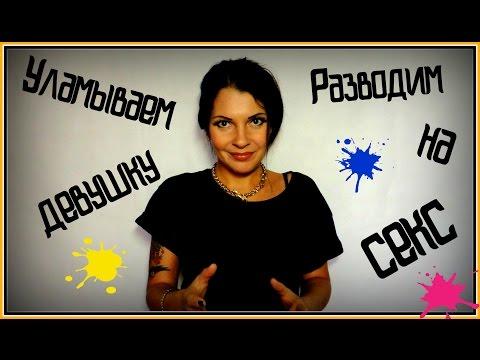 Знакомства для секса в Ноябрьске: досуг, девушки, мальчики