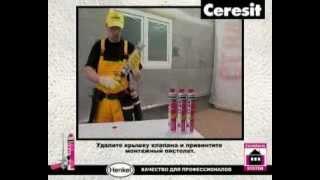 видео Где купить пенопласт в Днепропетровске