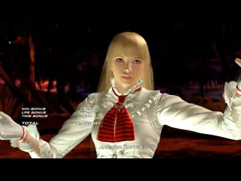 鉄拳6 Tekken 6 - Bandai Namco Games 2009 - Lili ( Ultra Hard ) Xbox 360