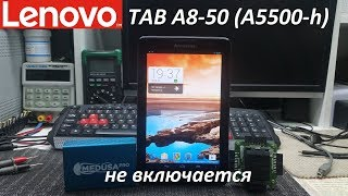 lenovo Tab A8-50 A5500 - ремонт планшета, замена тачскрина (Touch Screen replacement)
