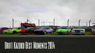 FM5|Drift Kazoku Greatest Moments|2014