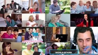 Презентация Интерьер Сервиса от АртБригады в ЖК Стрижи(, 2015-04-29T04:50:41.000Z)