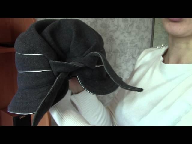 Шляпа, Элиза Серая